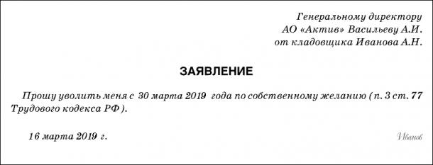 http://e.berator.ru/upload/image.php?width=610&heigth=2000&crop=no&src=/online/images/pd_7_04_1.png